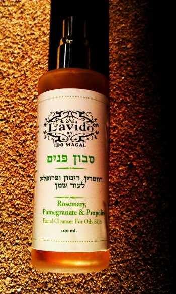 Lavido facial cleanser for oily skin in a 100ml bottle